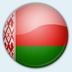 беларусское представительство