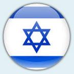 израильское представительство