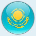 казахстанское представительство
