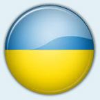 украинское представительство