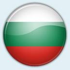 болгарское представительство