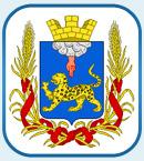 Псков и область