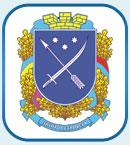 Днепропетровское представительство